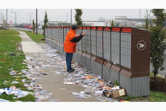 Canada Post communal mailbox