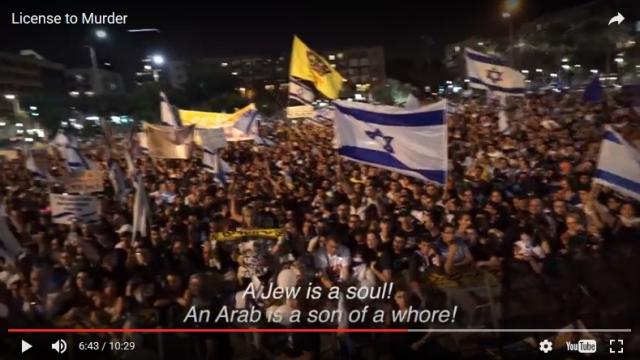 Racist Israel